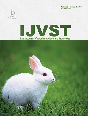 Iranian Journal of Veterinary Science and Technology